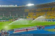 Länderspiel VIPs - Happelstadion - Di 11.09.2012 - 25