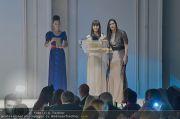 Vienna Awards Show - MQ Halle E - Mo 26.03.2012 - 51