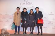 Omega - Red Carpet - Palais Liechtenstein - Sa 23.03.2013 - 39