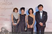 Omega - Red Carpet - Palais Liechtenstein - Sa 23.03.2013 - 95
