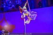 cgdc awards (2) - Palais Liechtenstein - Mi 04.12.2013 - 230