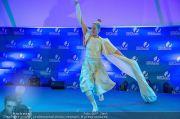 cgdc awards (2) - Palais Liechtenstein - Mi 04.12.2013 - 232