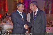 cgdc awards (2) - Palais Liechtenstein - Mi 04.12.2013 - 284