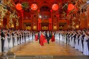 Le Grand Bal - Hofburg - Di 31.12.2013 - 199