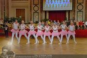 Dancer against Cancer - Hofburg - Sa 05.04.2014 - Schwanensee Ballett339