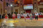 Dancer against Cancer - Hofburg - Sa 05.04.2014 - 347