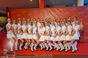 Weisses Fest - PlusCity Linz - Sa 26.07.2014 - 4