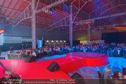 Ronald McDonald Kinderhilfe Gala - Marx Halle - Fr 14.11.2014 - 97