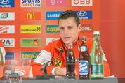 ÖFB Pressekonferenz - Ernst Happel Stadion - Mo 17.11.2014 - Zlatko JUNUZOVIC3