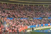 Österreich - Brasilien (VIP) - Ernst Happelstadion - Di 18.11.2014 - 14