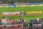 Österreich - Brasilien (VIP) - Ernst Happelstadion - Di 18.11.2014 - 27