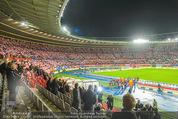 Österreich - Brasilien (VIP) - Ernst Happelstadion - Di 18.11.2014 - 6
