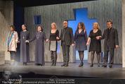 Premiere ´Zweifel´ - Stadttheater Walfischgasse - Mi 14.01.2015 - Anita AMMERSFELD, Alexander ROSSI, Rachelle NKOU,Johanna WITHALM10