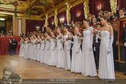 Philharmonikerball - Musikverein - Do 22.01.2015 - Baller�ffnung, Deb�danten, Tanzpaare, tanzen, Formation94