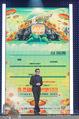 Amadeus - Die Show - Volkstheater - So 29.03.2015 - Manuel RUBEY36