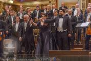 Hibla Gerzmava Charity - Musikverein - Do 30.04.2015 - Hibla GERZMAVA, Yusif EYVAZOV76