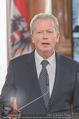 Staatsakt 60 Jahre Staatsvertrag - Oberes Belvedere - Fr 15.05.2015 - Reinhold MITTERLEHNER bei Ansprache79