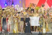Lifeball Eröffnung - Rathaus - Sa 16.05.2015 - Er�ffnungszeremonie (Kelly OSBOURNE)82