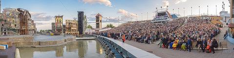 Eine Nacht in Venedig Premiere - Seebühne Mörbisch - Do 09.07.2015 - Panoramafoto Seeb�hne, Trib�ne, Publikum, G�ste, �bersicht92