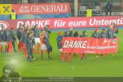 Österreich - Liechtenstein - Ernst Happel Stadion - Mo 12.10.2015 - Team Nationalmannschaft bei der Ehrenrunde52