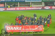 Österreich - Liechtenstein - Ernst Happel Stadion - Mo 12.10.2015 - Team Nationalmannschaft bei der Ehrenrunde56