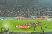 Österreich - Liechtenstein - Ernst Happel Stadion - Mo 12.10.2015 - Team Nationalmannschaft bei der Ehrenrunde57