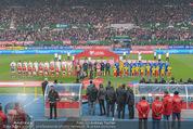 Österreich - Liechtenstein - Ernst Happel Stadion - Mo 12.10.2015 - Mannschaften6