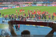 Österreich - Liechtenstein - Ernst Happel Stadion - Mo 12.10.2015 - 83