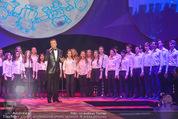 Ronald McDonald Gala - Marx Halle - Do 22.10.2015 - 184