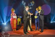 Ronald McDonald Gala - Marx Halle - Do 22.10.2015 - 341