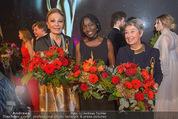 Look! Woman of the Year-Awards 2015 - Rathaus - Di 17.11.2015 - Farah DIBA PAHLAVI, Auma OBAMA, Margit FISCHER362