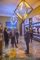 Olafur Eliasson Ausstellung - Winterpalais - Fr 20.11.2015 - 23
