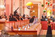 Silvesterball - Hofburg - Do 31.12.2015 - 47