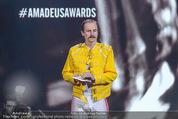 Amadeus 2016 - Volkstheater - So 03.04.2016 - AUSTROFRED314