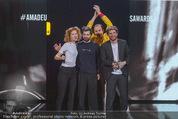 Amadeus 2016 - Volkstheater - So 03.04.2016 - SCHMIEDS PULS320