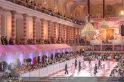 Fete Imperiale - Spanische Hofreitschule - Fr 24.06.2016 - Baller�ffnung, Tanzpaare, Einzug125
