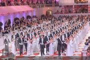 Fete Imperiale - Spanische Hofreitschule - Fr 24.06.2016 - Baller�ffnung, Tanzpaare, Einzug129