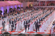 Fete Imperiale - Spanische Hofreitschule - Fr 24.06.2016 - Baller�ffnung, Tanzpaare, Einzug130