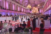 Fete Imperiale - Spanische Hofreitschule - Fr 24.06.2016 - Baller�ffnung, Tanzpaare, Einzug133