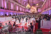 Fete Imperiale - Spanische Hofreitschule - Fr 24.06.2016 - Baller�ffnung, Tanzpaare, Einzug134