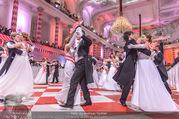 Fete Imperiale - Spanische Hofreitschule - Fr 24.06.2016 - Baller�ffnung, Tanzpaare, Einzug135