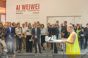 Ai Weiwei Opening - 21er Haus - Di 12.07.2016 - 122
