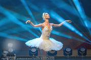 Fashion for Europe - Staatsoper - Do 14.07.2016 - Maria YAKOVLEVA158