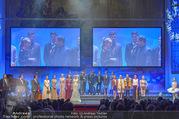 Fashion for Europe - Staatsoper - Do 14.07.2016 - B�hne, Show, Publikum, Zuschauerraum, Schlussbild186