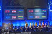 Fashion for Europe - Staatsoper - Do 14.07.2016 - 188