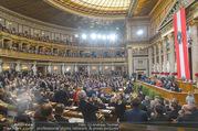 Angelobung Bundespräsident - Parlament und Volksgarten - Do 26.01.2017 - Innenraum Parlament Senatratssitzungssaal27