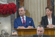 Angelobung Bundespräsident - Parlament und Volksgarten - Do 26.01.2017 - Norbert HOFER54