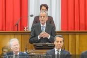 Angelobung Bundespräsident - Parlament und Volksgarten - Do 26.01.2017 - Alexander VAN DER BELLEN, Christian KERN, Reinhold MITTERLEHNER88