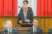 Angelobung Bundespräsident - Parlament und Volksgarten - Do 26.01.2017 - Alexander VAN DER BELLEN, Christian KERN, Reinhold MITTERLEHNER89