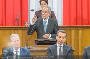 Angelobung Bundespräsident - Parlament und Volksgarten - Do 26.01.2017 - Alexander VAN DER BELLEN, Christian KERN, Reinhold MITTERLEHNER90
